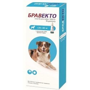 Бравекто капли спот-он от блох и клещей для собак 20 - 40 кг 1000 мг