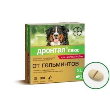 Дронтал Плюс XL Антигельминтное средство д/собак со вкусом Мяса 2таб*130