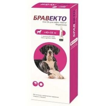 Бравекто капли спот-он от блох и клещей для собак 40 - 56 кг 1400 мг