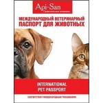 Магазин печатной продукции для животных