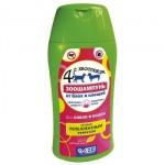 Магазин инсектицидных  шампуней для животных