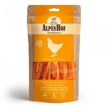 AlpenHof / Альпен Хофф Фрикасе из курицы для мел собак/щенков 50 гр