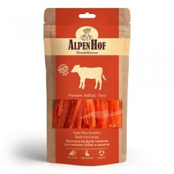 AlpenHof / Альпен Хофф Фрикасе из теленка для мел собак/щенков 50 гр