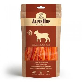 AlpenHof / Альпен Хофф Фрикасе из ягненка для мел собак/щенков 50 гр