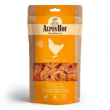 AlpenHof / Альпен Хофф Колечки из курицы для мел собак/щенков 50 гр