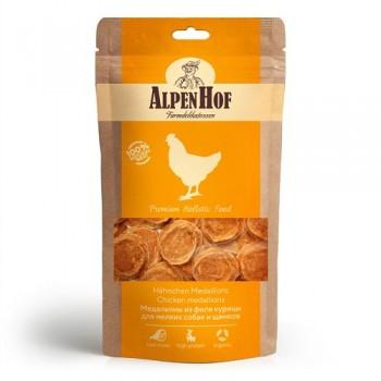 AlpenHof / Альпен Хофф Медальоны из курицы для мел собак/щенков 50 гр
