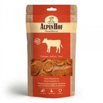 AlpenHof / Альпен Хофф Медальоны из теленка для мел собак/щенков 50 гр