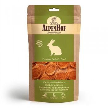 AlpenHof / Альпен Хофф Медальоны из кролика для мел собак/щенков 50 гр