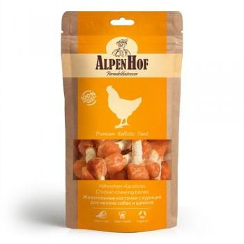 AlpenHof / Альпен Хофф Жевательные косточки с курицей для мел собак/щенков 50 гр