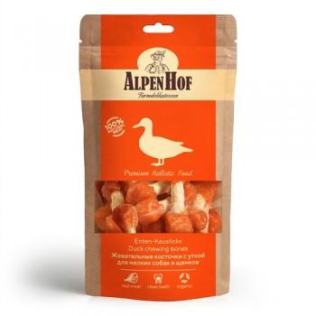 AlpenHof / Альпен Хофф Жевательные косточки с уткой для мел собак/щенков 50 гр