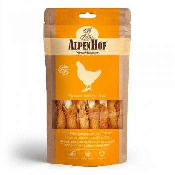 AlpenHof / Альпен Хофф Жевательные палочки с курицей для мел собак/щенков 50 гр