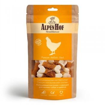 AlpenHof / Альпен Хофф Кальциевые косточки с курицей для мел собак/щенков 50 гр