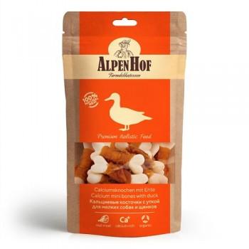 AlpenHof / Альпен Хофф Кальциевые косточки с уткой для мел собак/щенков 50 гр