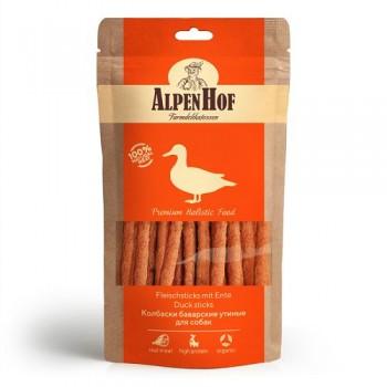 AlpenHof / Альпен Хофф Колбаски баварские утиные для собак 50 гр
