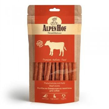 AlpenHof / Альпен Хофф Колбаски баварские из телятины для собак 50 гр