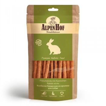 AlpenHof / Альпен Хофф Колбаски баварские из кролика для собак 50 гр