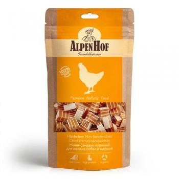 AlpenHof / Альпен Хофф Мини-сэндвич куриный для мел собак/щенков 50 гр