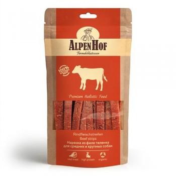 AlpenHof / Альпен Хофф Нарезка из филе теленка для сред/круп собак 80 гр