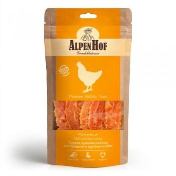 AlpenHof / Альпен Хофф Грудка куриная нежная для сред/круп собак 80 гр