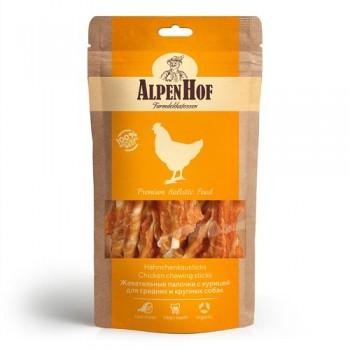 AlpenHof / Альпен Хофф Жевательные палочки с курицей для сред/круп собак 80 гр