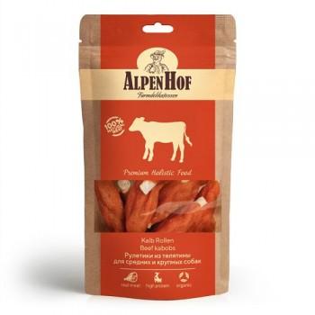 AlpenHof / Альпен Хофф Рулетики из телятины для сред/круп собак 80 гр
