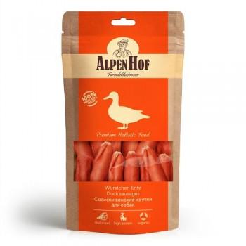 AlpenHof / Альпен Хофф Сосиски венские из утки для собак 80 гр