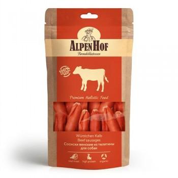 AlpenHof / Альпен Хофф Сосиски венские из телятины для собак 80 гр