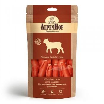 AlpenHof / Альпен Хофф Сосиски венские из ягненка для собак 80 гр