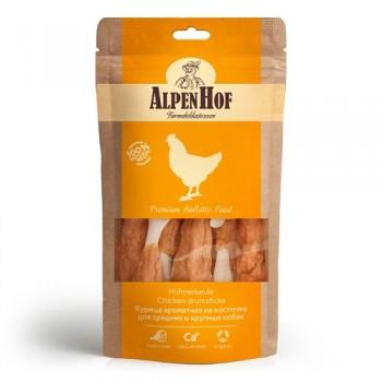 AlpenHof / Альпен Хофф Курица ароматная на косточке для сред/круп собак 80 гр