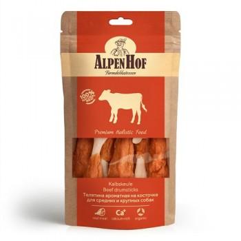 AlpenHof / Альпен Хофф Телятина ароматная на косточке для сред/круп собак 80 гр