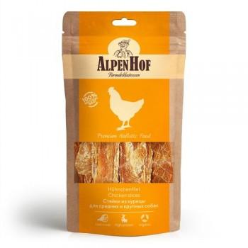 AlpenHof / Альпен Хофф Стейки из курицы для сред/круп собак 80 гр