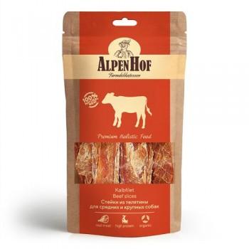 AlpenHof / Альпен Хофф Стейки из телятины для сред/круп собак 80 гр