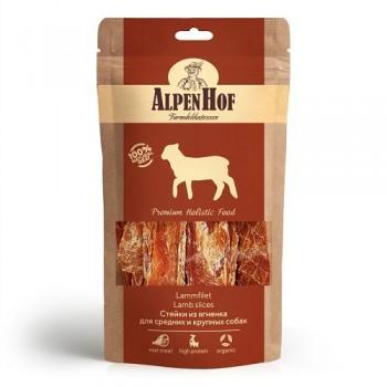 AlpenHof / Альпен Хофф Стейки из ягненка для сред/круп собак 80 гр