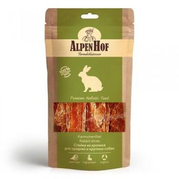 AlpenHof / Альпен Хофф Стейки из кролика для сред/круп собак 80 гр