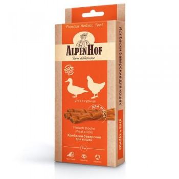 AlpenHof / Альпен Хофф Колбаски баварские утка+курица для кошек 3 шт.