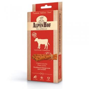 AlpenHof / Альпен Хофф Колбаски баварские телятина+говядина для кошек 3 шт.