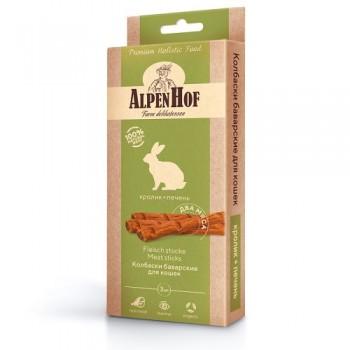 AlpenHof / Альпен Хофф Колбаски баварские кролик+печень для кошек 3 шт.