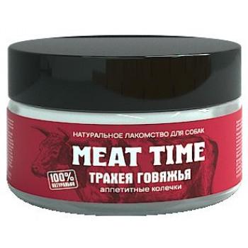 Meat Time / Мит тайм Трахея говяжья аппетитные Колечки, 30 гр