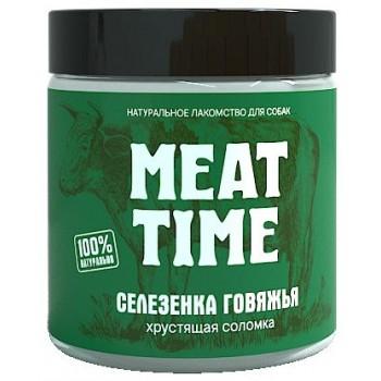Meat Time / Мит тайм Селезёнка говяжья Хрустящая соломка, 50 гр