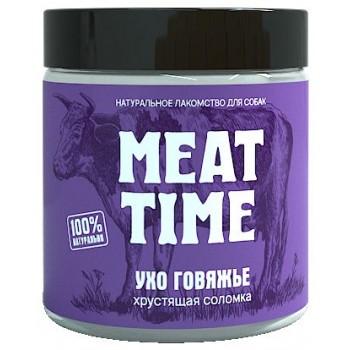 Meat Time / Мит тайм Ухо говяжье Хрустящая соломка, 50 гр