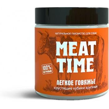 Meat Time / Мит тайм Легкое говяжье Хрустящие кубики крупные, 40 гр