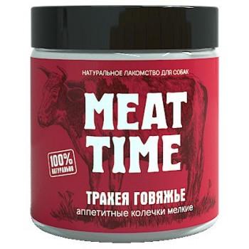 Meat Time / Мит тайм Трахея говяжья аппетитные Колечки мелкие, 50 гр