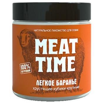 Meat Time / Мит тайм Легкое баранье Хрустящие кубики крупные, 40 гр