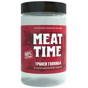 Meat Time / Мит тайм Трахея говяжья аппетитные Колечки средние, 90 гр