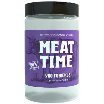 Meat Time / Мит тайм Ухо говяжье Хрустящая соломка, 75 гр