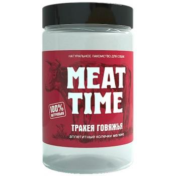Meat Time / Мит тайм Трахея говяжья аппетитные Колечки мелкие, 90 гр