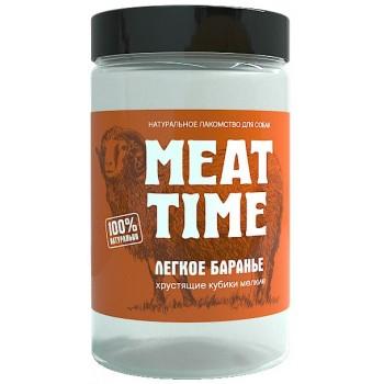 Meat Time / Мит тайм Легкое баранье Хрустящие кубики мелкие, 90 гр