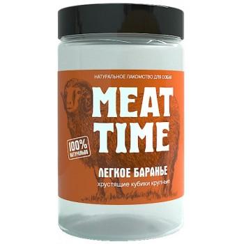Meat Time / Мит тайм Легкое баранье Хрустящие кубики крупные, 70 гр