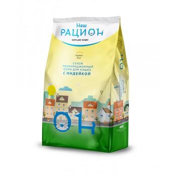 Наш Рацион С индейкой сухой корм для кошек 1,5 кг