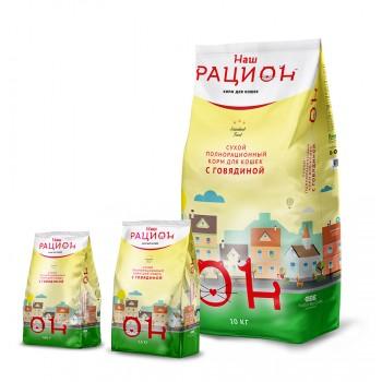 Наш Рацион С говядиной сухой корм для кошек 10 кг